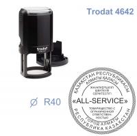Печать Trodat 4642