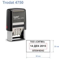 Датер (штамп с окном по центру) Trodat 4750