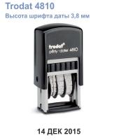 Датер Trodat 4810