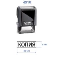 Штамп 4910 - 25 мм