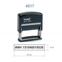 Штамп 4917 - 49 мм