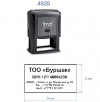 Штамп 4928 - 59 мм